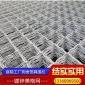 现货销售热镀锌美格网铁丝网隔离网厂房窗户防盗网